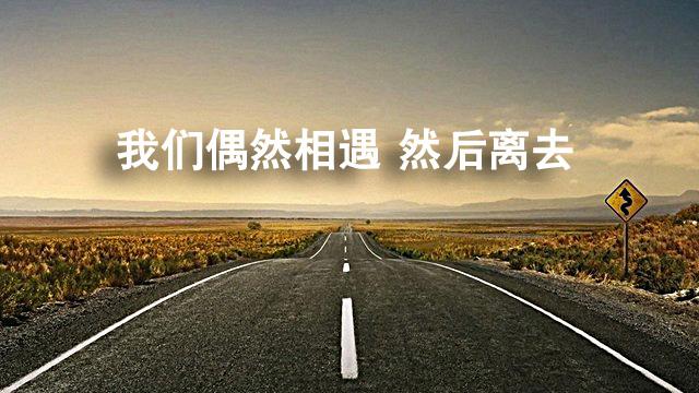 首播| 朴树复出,与韩寒合作新歌《平凡之路》,mv首